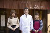 2016年1月期のテレビ東京系ドラマ24は吉田鋼太郎主演の『東京センチメンタル』(左から)主題歌を歌うMACO、吉田、高畑充希(C)テレビ東京