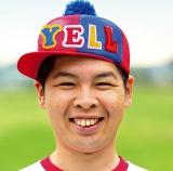 """""""YELL""""盤"""
