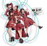 AKB48の高橋みなみラストシングル「唇にBe My Baby」が初登場1位(写真はType-A)
