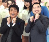 「あったかいんだからぁ♪」=『第57回 輝く!日本レコード大賞』記者会見に出席した(左から)TUBE・前田亘輝、クマムシ・長谷川俊輔 (C)ORICON NewS inc.