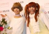 (左から)最上もが、成瀬瑛美 (C)ORICON NewS inc.