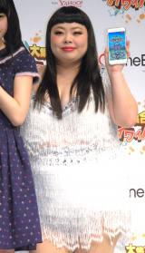 スマホゲーム『大集合!ワイワイパーティー』発表会に出席した渡辺直美 (C)ORICON NewS inc.