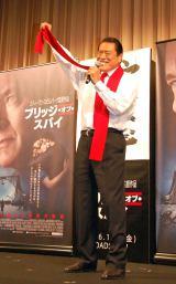 「信念ダー!」=映画『ブリッジ・オブ・スパイ』公開記念トークショー (C)ORICON NewS inc.