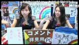 前回の『わちゃ通』の模様 (C)ORICON NewS inc.