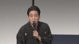 濱田岳を絶賛した立川談志(C)TBS