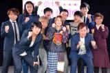 『大宮ラクーン×ボートピア栗橋タイアップキャンペーン』記者発表会の模様 (C)ORICON NewS inc.