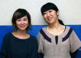 (左から)原田郁子、大宮エリー クリスマスに音楽と朗読の夜がいかが? (C)ORICON NewS inc.