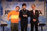 2015年JOYSOUNDカラオケ年間ランキングで総合1位を含む3冠を達成。12月16日には、品川のJ-SQUARE SHINAGAWAで開催された表彰式に出席。「シンガーソングライターとして、最初は自分が歌うことを前提に書いているわけですけど、それが自分の手を離れ、たくさんの方に歌っていただけているのは、本当に嬉しく思います。」と感謝の言葉を述べた。写真は左から、ジャイアンのものまねで大人気の芸人、カズマ・スパーキン、秦 基博、吉田篤司氏(株式会社エクシング代表取締役社長)