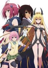 アニメ『To LOVE-とらぶる-ダークネス2nd』新作OVAの製作が決定。(C)矢吹健太朗・長谷見沙貴/ 集英社・とらぶるダークネス製作委員会