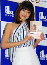 美容本『90%ヨンア』発売記念イベントを開催したヨンア (C)ORICON NewS inc.