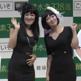 たんぽぽ・白鳥久美子(左)、川村エミコ (C)ORICON NewS inc.