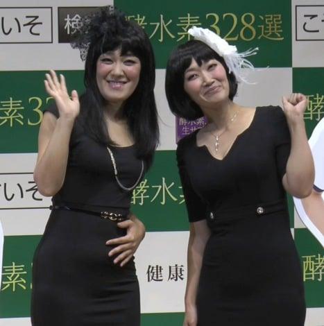 たんぽぽ・白鳥久美子(左)、川村エミコ=『酵水素328選』presentsたんぽぽダイエットプログラムイベント (C)ORICON NewS inc.