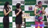 たんぽぽ・白鳥と交際中のチェリー吉武もサプライズ登場 (C)ORICON NewS inc.