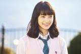 初公開されたヒロイン役小松菜奈の劇中カット