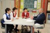 新企画「しくじり進路指導室」にやってきた山上兄弟(C)テレビ朝日