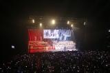 『第5回AKB48紅白対抗歌合戦』 の模様(C)AKS