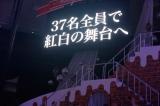 日本武道館にて『Merry X'mas Show 2015』を開催した乃木坂46