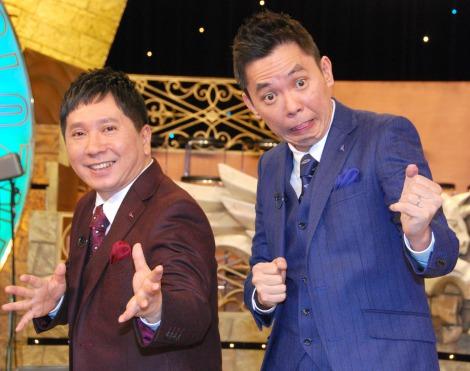 TBS特番『史上最大の限界バトル KYOKUGEN2015』の番組収録に参加した爆笑問題(左から)田中裕二、太田光 (C)ORICON NewS inc.