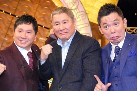 TBS特番『史上最大の限界バトル KYOKUGEN2015』の番組収録に参加した(左から)田中裕二、ビートたけし、太田光 (C)ORICON NewS inc.
