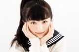 『LOVE berry Vol.1』(徳間書店)に登場する佐藤七海(AKB48)
