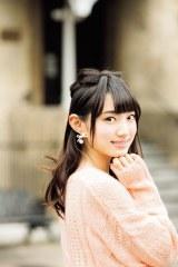 『LOVE berry Vol.1』(徳間書店)に登場する太田夢莉(NMB48)