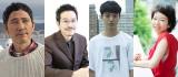 (左から)小林薫、田口トモロヲ、染谷将太、菜葉菜
