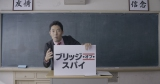 驚きのプレゼン力で映画『ブリッジ・オブ・スパイ』について語るオリエンタルラジオ・中田敦彦