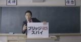 オリラジ中田が洋画を解説