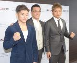 新格闘技イベント『RIZIN FIGHTING WORLD GRAND-PRIX 2015』の記者会見に出席した(左から)才賀紀左衛門、榊原信行、所英男 (C)ORICON NewS inc.