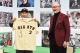 長嶋茂雄氏から贈られた国民栄誉賞受賞時にかぶっていた巨人軍の帽子と、サイン入りのユニフォームに大感激のビートたけし(C)テレビ東京