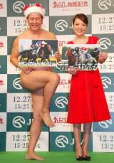 (左から)とにかく明るい安村、西川史子 (C)ORICON NewS inc.