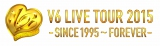 V6が20周年記念ライブを映像化