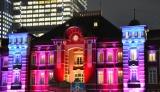 「伝統色に包まれる特別な四夜」がコンセプト、4日間限定で特別なライトアップを実施する東京駅 (C)oricon ME inc.