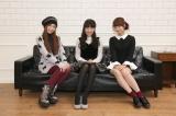 来年1月に「幻の再会プロジェクト」最後のイベントを行う(左から)矢神久美、桑原みずき、小木曽汐莉