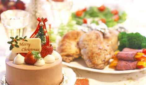 サムネイル あなたはどんなメニューでクリスマス気分を味わう?