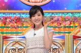 MCとして他局バラエティ初登場となる高島彩アナウンサー(C)日本テレビ