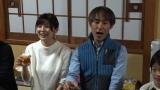 """最後の夜、お世話になった方々を招いてお礼の食事会を開いた二人は、ここで""""重大発表""""を…(C)テレビ朝日"""