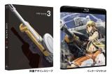 『GOD EATER』Blu-ray3巻 パッケージ (C)BNEI/PROJECT G.E.