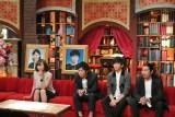 年内最後の12月26日放送回のゲストはお笑いトリオ・パンサーの尾形貴弘。向井慧、菅良太郎も見届け人として登場(C)テレビ朝日