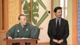 『笑点』にゲスト出演する竹野内豊(右)(C)日本テレビ