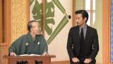 桂歌丸師匠(左)とも息ピッタリ?(C)日本テレビ