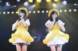 AKB48木崎チームB『ただいま 恋愛中』初日より(左から柏木由紀、渡辺麻友) (C)AKS
