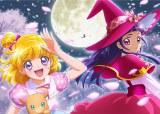 ナシマホウ界(人間界)の女の子・朝日奈みらいと魔法界の女の子・リコ、そしてクマのぬいぐるみの「モフルン」が手と手をつなぎプリキュアに変身する(C)ABC・東映アニメーション