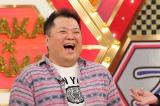 『村上マヨネーズのツッコませて頂きます!』がまたまた全国ネットのスペシャルに。関西テレビ・フジテレビ系で『今年のグチは今年のうちに!キッチリ解決しますSP』12月29日放送(C)関西テレビ