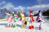 6回目にして初めてスキー場で開催 Photo by HAJIME KAMIIISAKA+Z