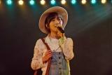 AKB48木崎チームB『ただいま 恋愛中』初日ゲネプロ「帰郷」を歌う大島涼花 (C)ORICON NewS inc.