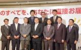コンテンツホルダー直営映像配信サービス『bonobo』会見の模様 (C)ORICON NewS inc.