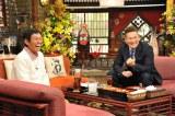 さんまがマー君に子育てのアドバイス!?(C)関西テレビ
