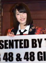『繋げ! AKB48劇場の魂を! NGT48今村の東京→新潟 日本縦断354km行脚』説明会に出席した横山由依 (C)ORICON NewS inc.