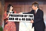 『繋げ! AKB48劇場の魂を! NGT48今村の東京→新潟 日本縦断354km行脚』説明会に出席した(左から)横山由依、今村悦朗NGT48劇場支配人 (C)ORICON NewS inc.